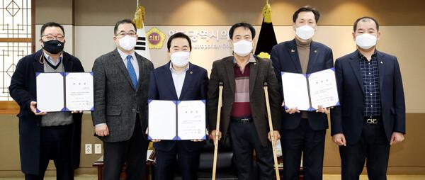 인천광역시 지체장애인협회 고문 및 자문위원 위촉식