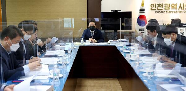 의장단 및 상임위원장단 회의