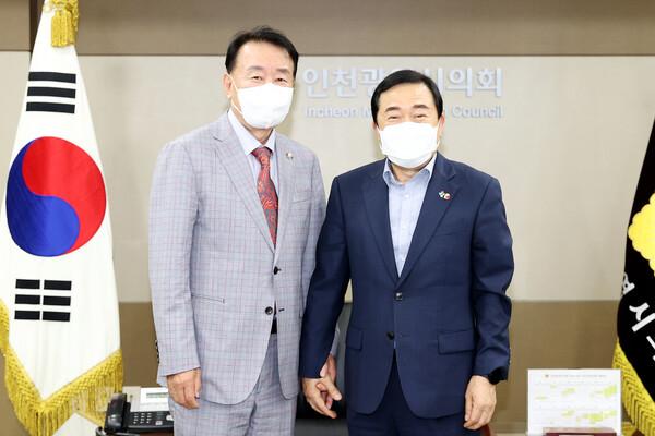 신아일보 대표 접견