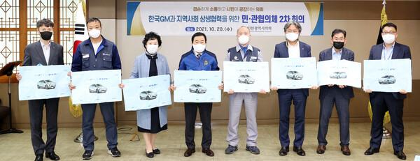 김성갑 한국GM노동조합 지부장 접견
